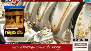 Gold Sales Increase due to Dhanteras : TV5 News - TV5NEWSCHANNEL