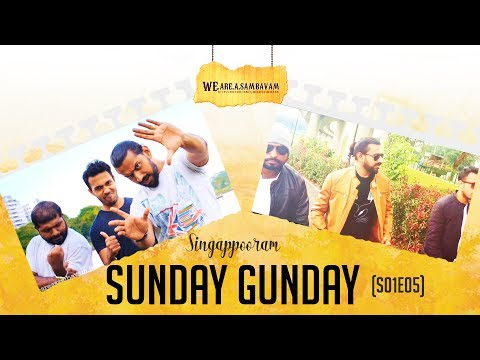 Singappooram | S01E05 | Sunday Gunday | Malayalam Comedy Web Series | Quotation | Goons
