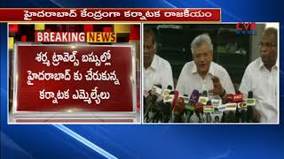 CPI(M) Sitaram Yechury on SC orders Karnataka floor test | CVR News - CVRNEWSOFFICIAL
