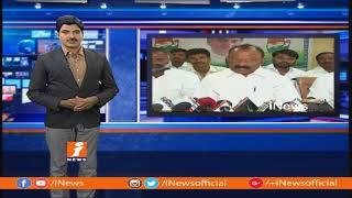 Don't Vote For BJP in Karnataka Elections | Congress Raghuveera Reddy To People | iNews - INEWS