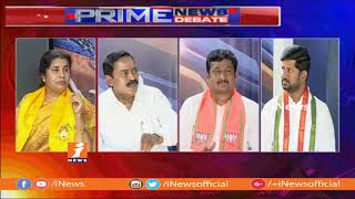 Discussion | TRS Targets Chandrababu To Defame Mahakutami In Telangana Polls | P1 | iNews - INEWS