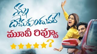 Nannu Dochukunduvate Movie Review || Sudheer Babu || Nabha Natesh || RS Naidu || Indiaglitz Telugu - IGTELUGU