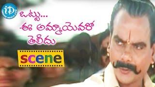 Ottu Ee Ammayi Evaro Teledu Movie Climax Scene - Aditya Om || Keerthi Chawla || Monika - IDREAMMOVIES