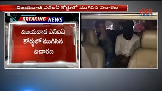 YS Jagan Case : Judicial custody for Accused Srinivasa rao |Rajahmundry Central Prison | CVR News - CVRNEWSOFFICIAL