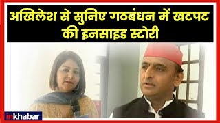 Akhilesh Yadav speaks about Congress-SP-BSP alliance in UP for Lok Sabha Election 2019 अखिलेश यादव - ITVNEWSINDIA
