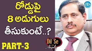 Hyderabad Metro Rail MD NVS Reddy Interview Part#3 || Dil Se With Anjali #615 - IDREAMMOVIES