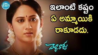 Miya George Emotional Scene | Pelli Roju Telugu Movie Scenes | Nivetha Pethuraj | iDream Movies - IDREAMMOVIES