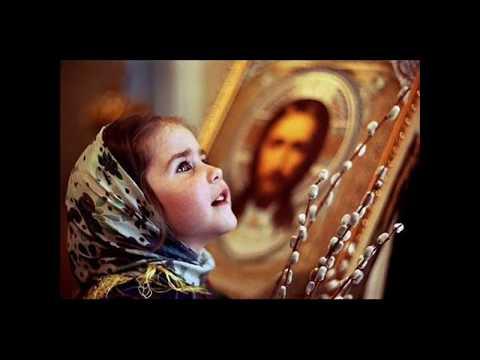 Најлепше Православне песме