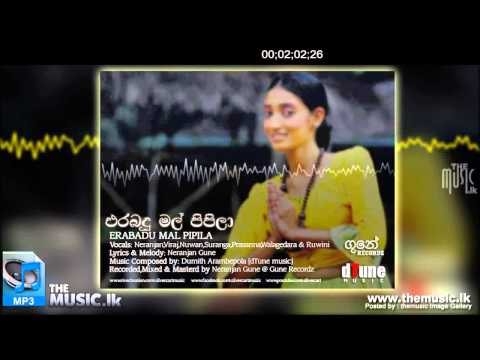 Erabadu Mal - Sinhala Aurudu song [[Official Audio ]]