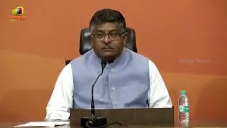 CPIM Party Will Take Lives | Protest In Kerala over CPM Party, Ravi Shankar Prasad | Mango News - MANGONEWS