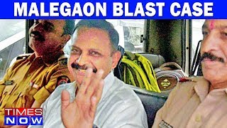 2008 Malegaon Blast Case - Lt Col Purohit To Be Released From Jail - TIMESNOWONLINE