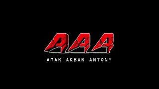 AAA-Amar Akbar Antony | Telugu new short film 2019 | New Suspense Comedy Short film in telugu 2019 - YOUTUBE