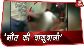 Delhi: 'कायरों' की गली में कत्ल का सनसनीखज वीडियो, 45 सेकंड तक चाकू मारता रहा पब्लिक देखती रही - AAJTAKTV