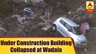 Mumbai Rains: Seven cars damaged after wall of an under construction building collapses at Wadala - ABPNEWSTV