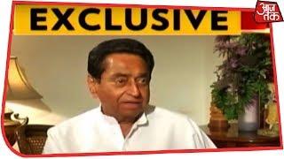 CM पद की भूख नहीं, कांग्रेस की वापसी लक्ष्य- कमलनाथ | Kamal Nath Exclusive Interview - AAJTAKTV