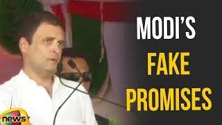 Rahul Accused on Modi For Fake Promises Which Made in 2014 Elections | Rahul on Rafale Deal Scam - MANGONEWS
