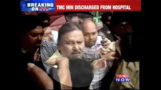 West Bengal Minister discharged from hospital - TIMESNOWONLINE