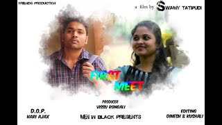 First meet by Swamy Telugu short film - YOUTUBE