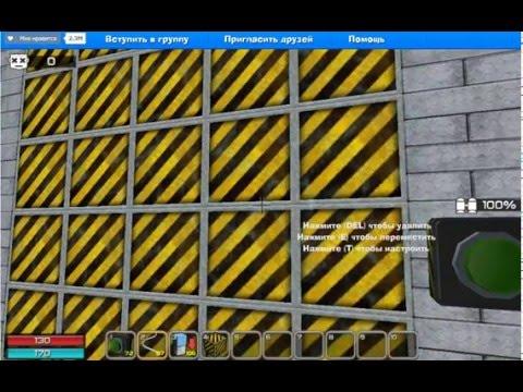 Как в кубезумие сделать вертикальную дверь
