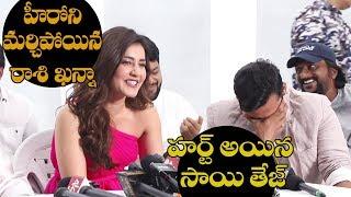 Sai Tej is hurt as Raasi Khanna forgets him || హీరోని మర్చిపోయిన రాశి ఖన్నా || Prathi Roju Pandage - IGTELUGU