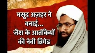 Post Pulwama, Pakistan action against Jaish E Mohammad- कब्जे में लिया जैश ए मोहम्मद हेडक्वार्टर - ITVNEWSINDIA