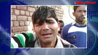 video:रेवाड़ी में इलाज के दौरान 5 वर्षीय मासूम की मौत
