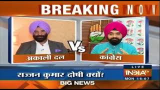 Will 1984 Be A Big Roadblock For Congress On Road To 2019 ? Charan Singh Sapra vs Manjinder Sirsa - INDIATV