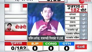 Game of Gujarat: Live voting updates on Himachal Pradesh, Gujarat Assembly Election 2017 - ZEENEWS