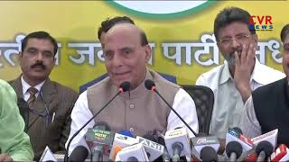 Home Minister Rajnath Singh Press Conference | CVR News - CVRNEWSOFFICIAL