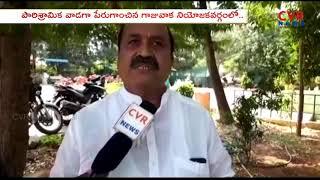 ఏపీలో ఎన్నికల వేడి మొదలైనట్టేనా.. | Political Heat In Visakha | CVR News - CVRNEWSOFFICIAL