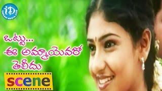Ottu Ee Ammayi Evaro Teledu Movie Scenes - Monika Searches For Aditya Om || Keerthi Chawla - IDREAMMOVIES