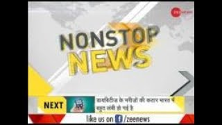 DNA: Non Stop News, November 17th, 2018 - ZEENEWS