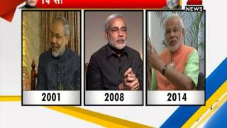 Narendra Modi, then and now: 13 years of political journey - ZEENEWS