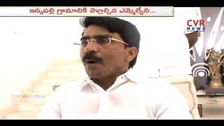 Kavali MLA Pratap Reddy House Arrested By Nellore Police | CVR News - CVRNEWSOFFICIAL