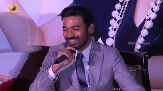 Actor Dhanush Speech At VIP 2 Telugu Movie Promotions Press Meet | Mango News - MANGONEWS