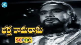 Bhakta Ramadasu Movie Scenes - SRI Rama And Seetha Appears Infront Of Ramadasu || ANR, Gummadi - IDREAMMOVIES