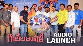 Gulebakavali Movie Audio Launch | Prabhu Deva | Hansika | TFPC - TFPC