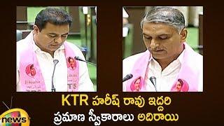 KTR And Harish Rao Takes Oath as MLA's In Telangana Assembly | Telangana Latest Updates | Mango News - MANGONEWS