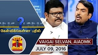 Kelvikku Enna Bathil 18-06-2016 Interview With Vaigai Selvan, AIADMK- Thanthi TV Show Kelvikkenna Bathil