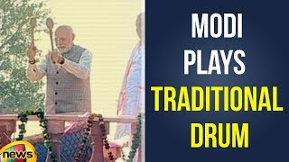PM Modi Plays Traditional Drum During Rally in Rajasthan | Modi Latest News | Modi Drum Play Video - MANGONEWS