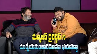 I Feared They Will Change The Music Director: Thaman | Ala Vikuntapuramlo Interview - IGTELUGU