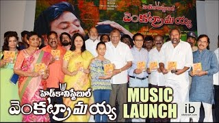 Head Constable Venkatramaiah music launch - idlebrain.com - IDLEBRAINLIVE