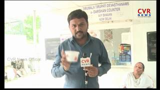 Tirumala Laddu Selling in Delhi | Laddu Prasadam High Price | CVR News - CVRNEWSOFFICIAL