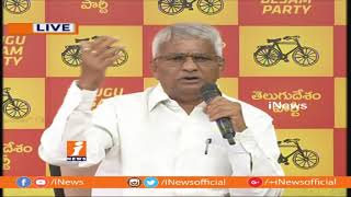 TRS Govt Using Agriculture for Publicity | TTDP Ravula Chandrasekhar Reddy  | iNews - INEWS