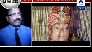 Ranjit Kohli alias Rakibul arrested l See how the story played out - ABPNEWSTV