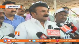 Minister Talasani Srinivas Yadav &Swamy Goud Starts Fish Medicine Distribution At Nampally | iNews - INEWS