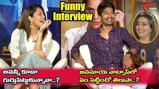Anasuya and Dhanraj Funny Interview about Kathanam Movie | TeluguOne - TELUGUONE
