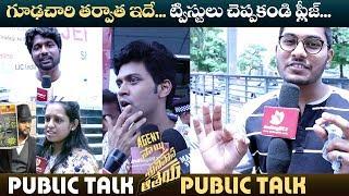 Agent Sai Srinivasa Athreya Public Talk || Naveen Polishetty || Swaroop RSJ || IndiaGlitz Telugu - IGTELUGU