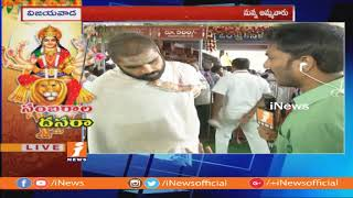 Vijayadashami Festival Celebrations In Vijayawada | Face To Face With Priest | iNews - INEWS