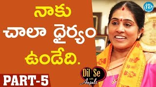 Amma Kondaveeti Jyothirmayee Exclusive Interview - Part #5 || Dil Se With Anjali - IDREAMMOVIES